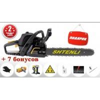 Бензопила Shtenli 250 (2.5 кВт)