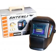Маска сварщика без регулировок Shtenli WH 1000